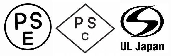 PSE标志区别