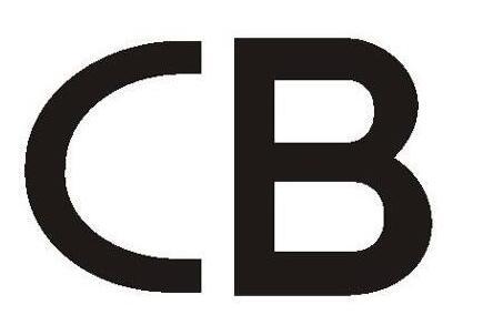 CB认证产品范围