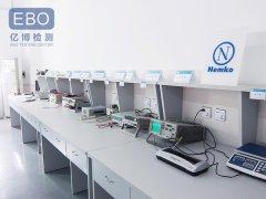 LVD测试实验室